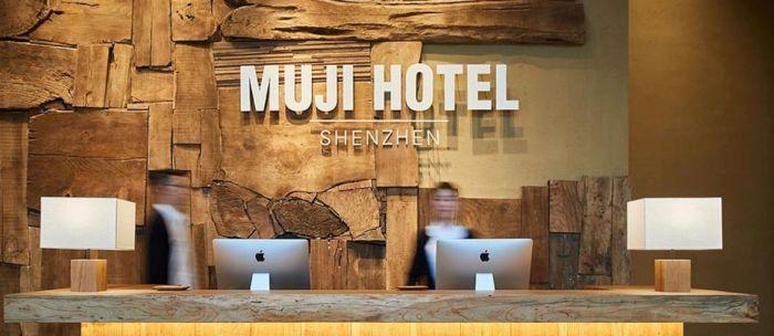 Muji Hotel Shenzen