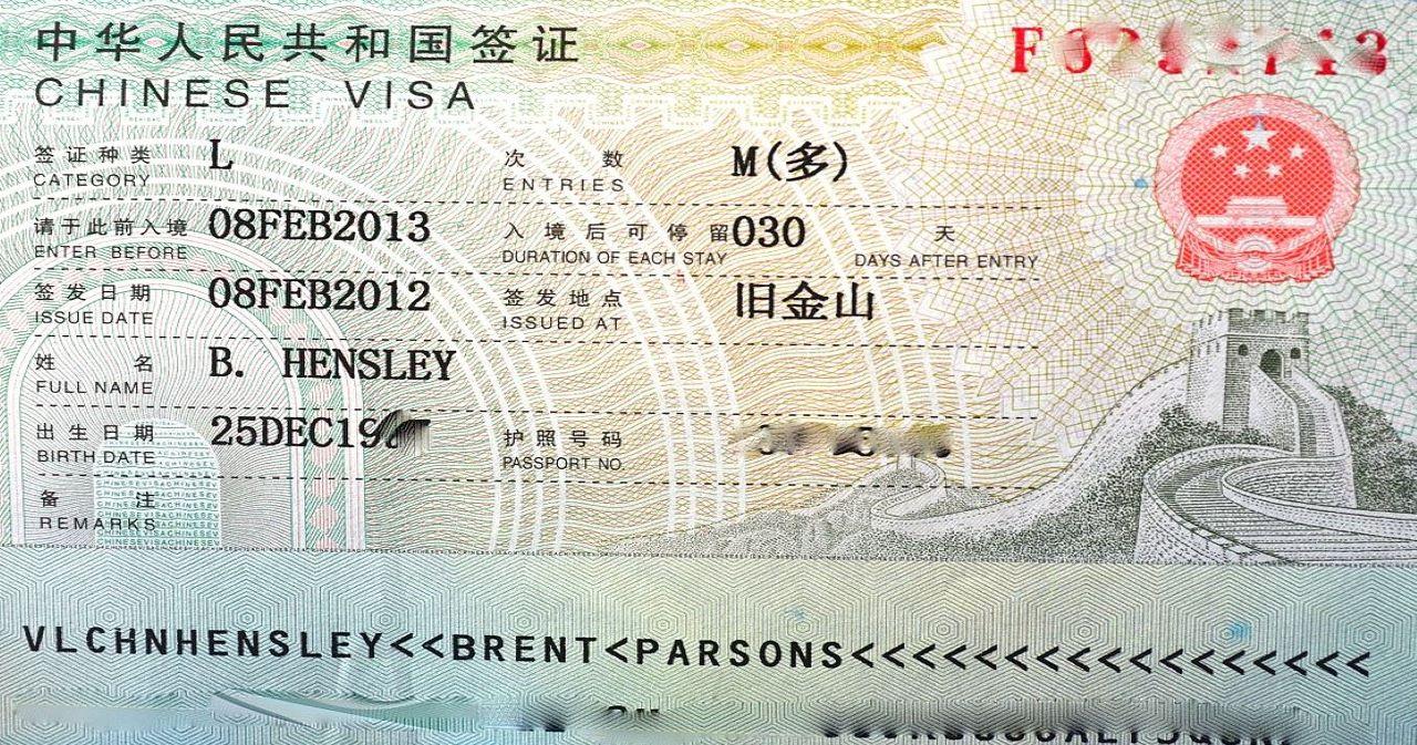 Visto-per la-Cina-impronte-digitali-obbligatorie-come-richiederlo